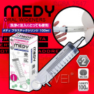 日本A-one.MEDY no.2 後庭注射清洗器100ml