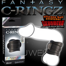 美國PIPEDREAM.Fantasy C-Ringz系列-Silicone Ball Stretcher老二加強鎖精環