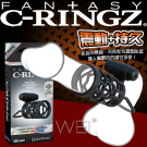 美國PIPEDREAM.Fantasy C-Ringz系列-Thick Dick Silicone Vibrating Cage震動鳥籠加強套