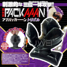 日本A-one‧PACKAAAN-TRIPLE 三位一体炸裂! 開口式後庭極限開發肛塞
