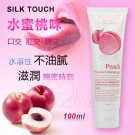 SILK TOUCH‧Peach 水蜜桃味口交、肛交、陰交潤滑液 100ml #590337