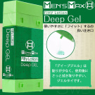 日本Men's Max.Fitty Lotion Deep Gel 凝膠式潤滑液 180ml