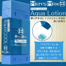 日本Men's Max.Fitty Lotion Aqua Cool 水酷涼感潤滑液 180ml