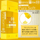 日本Men's Max.Fitty Lotion Pure Soft 柔軟潤滑液 180ml