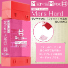 日本Men's Max.Fitty Lotion Mar Hard 堅硬型潤滑液 180ml