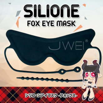 日本EXE.SILIONE FOX EYE MASK 安全矽膠狐狸眼罩