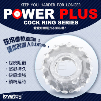 Lovetoy.POWER PLUS 延時加強鎖精環(瓶蓋型)-白色