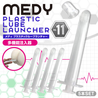 日本A-ONE‧MEDY LUBE LAUNCHER No.11 多功能潤滑油注入器-5入組